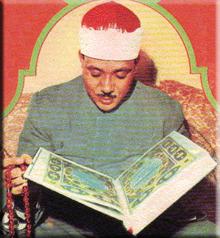 Sourate Ad-Dhuha (الضحى )- Sheikh Abdel bassite
